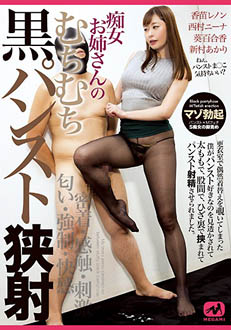 MGMP-049