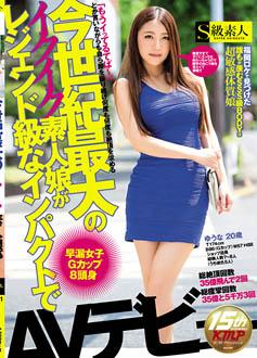 ◆女の子の感じ方&イキ方が最高のビデオPart39 [無断転載禁止]©bbspink.comxvideo>1本 fc2>1本 ->画像>92枚
